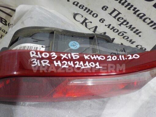 Фонарь задний левый внутренний (в крышку) Kia RIO 2011-2017  924034X500