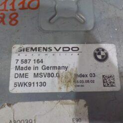 Блок управления двигателем (ЭБУ/мозги) BMW X5 E70 2007-2013  12147587165 1