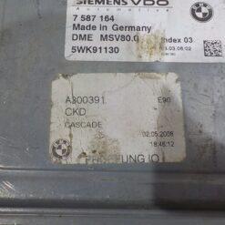 Блок управления двигателем (ЭБУ/мозги) BMW X5 E70 2007-2013  12147587165 6