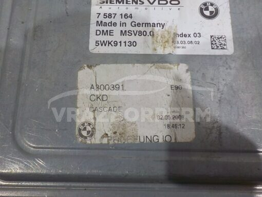 Блок управления двигателем (ЭБУ/мозги) BMW X5 E70 2007-2013  12147587165