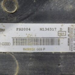 Вентилятор радиатора (диффузор) Audi Q5 [8R] 2008-2017  8K0959455G, 8K0959455F, 8K0959501C, 8K0121207A 3