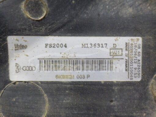 Вентилятор радиатора (диффузор) Audi Q5 [8R] 2008-2017  8K0959455G, 8K0959455F, 8K0959501C, 8K0121207A
