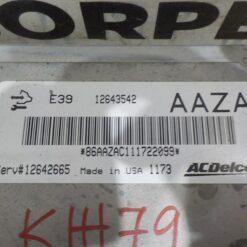 Блок управления двигателем (ЭБУ/мозги) Opel Insignia 2008-2017  12643542, 12642665, 12651993, 12650256 2