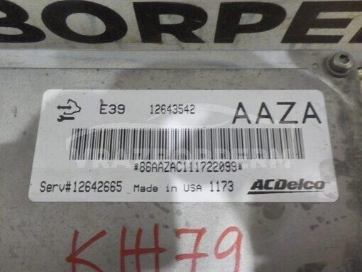 Блок управления двигателем (ЭБУ/мозги) Opel Insignia 2008-2017  12643542, 12642665, 12651993, 12650256