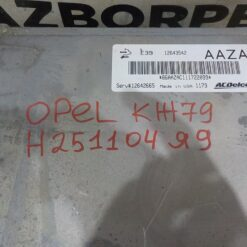 Блок управления двигателем (ЭБУ/мозги) Opel Insignia 2008-2017  12643542, 12642665, 12651993, 12650256 8