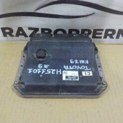 Блок управления двигателем (ЭБУ/мозги) Toyota Corolla E15 2006-2013  8966112C11 7