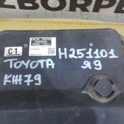 Блок управления двигателем (ЭБУ/мозги) Toyota Corolla E15 2006-2013  8966112C11 3