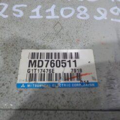 Блок управления двигателем (ЭБУ/мозги) Mitsubishi Lancer (CK) 1996-2003  MD760511 2