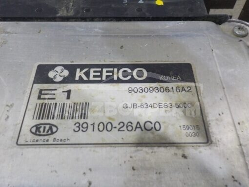 Блок управления двигателем (ЭБУ/мозги) Kia RIO 2005-2011  3910026AC0
