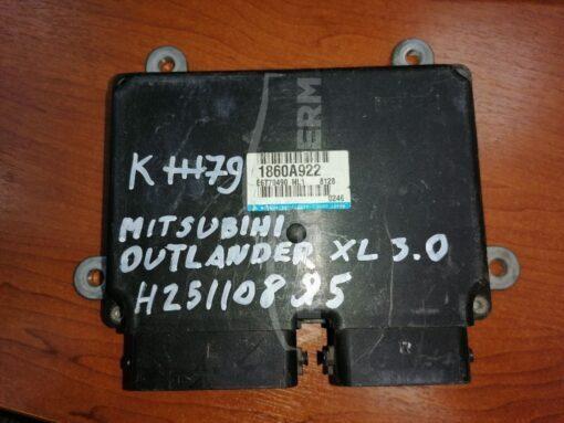 Блок управления двигателем (ЭБУ/мозги) Mitsubishi Outlander XL (CW) 2006-2012  1860A922
