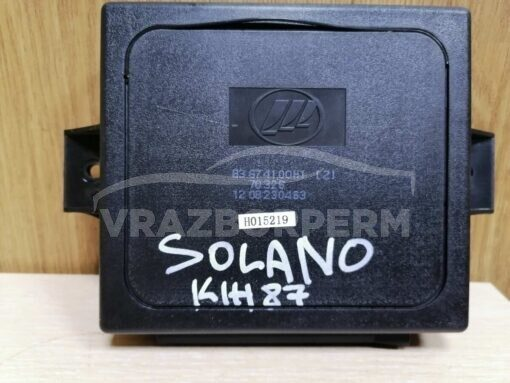 Иммобилайзер Lifan Solano 2010-2016  B3605200, BAE3612100A5, B3674100H1, SB37001, B3704210