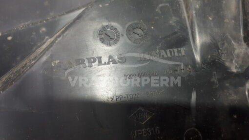 Жабо (планка под лобовое стекло) перед. Renault Symbol II 2008-2012  8200699940