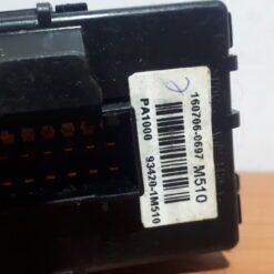 Переключатель стеклоочистителей перед. прав. Kia RIO 2011-2017  934201M510 2