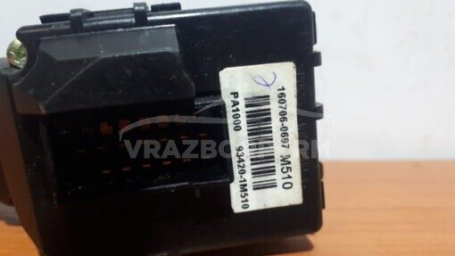Переключатель стеклоочистителей перед. прав. Kia RIO 2011-2017  934201M510