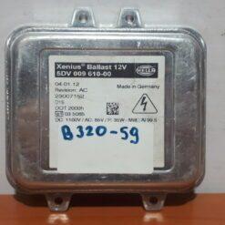 Блок ксеноновой лампы BMW X6 E71 2008-2014   5DV00961000