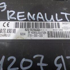Блок комфорта Renault Duster 2012>  8201029422 2