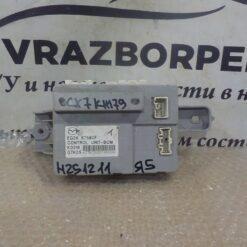 Блок комфорта Mazda CX 7 2007-2012  EG2467560F