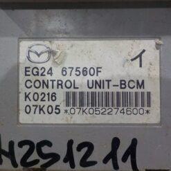 Блок комфорта Mazda CX 7 2007-2012  EG2467560F 1