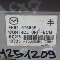 Блок комфорта Mazda CX 7 2007-2012  EH6267560F 2