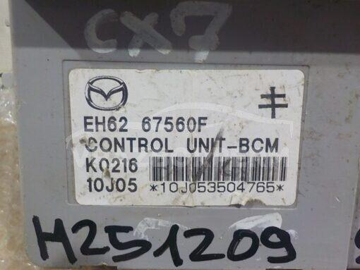 Блок комфорта Mazda CX 7 2007-2012  EH6267560F