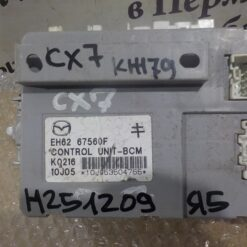 Блок комфорта Mazda CX 7 2007-2012  EH6267560F 5
