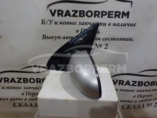 Зеркало левое Ford Focus I 1998-2005  1347112, 1133970