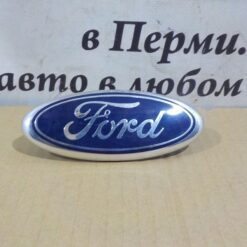 Эмблема Ford S-MAX 2006-2015  1141063, 2S61A425A52AA 1