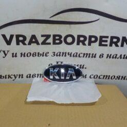 Эмблема Kia Soul 2014>  86320B2000