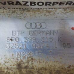 Подрамник передний Audi Q5 [8R] 2008-2017  8R0399315K 21
