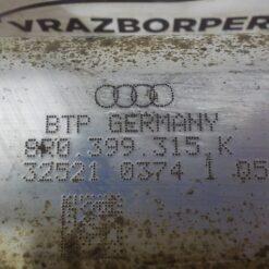 Подрамник передний Audi Q5 [8R] 2008-2017  8R0399315K 22