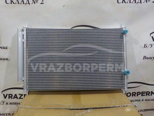 Радиатор кондиционера Toyota Corolla E15 2006-2013  8845012280, 8846002390, 8845002360, 8845002300, 8845002350
