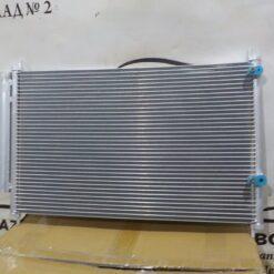 Радиатор кондиционера Toyota Corolla E15 2006-2013  8845012280, 8846002390, 8845002360, 8845002300, 8845002350 2