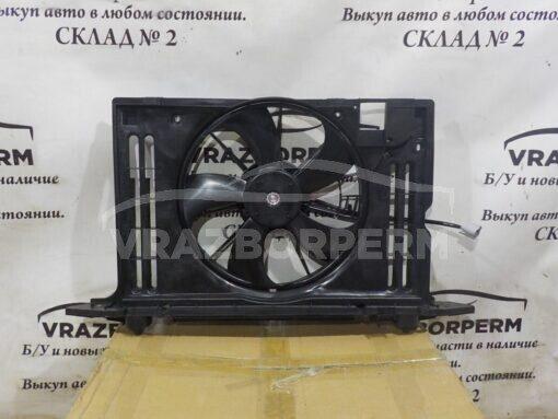 Вентилятор радиатора (диффузор) Toyota Corolla E18 2013>  1671122150, 1636122100, 1636322120 163610D150, 167110D210
