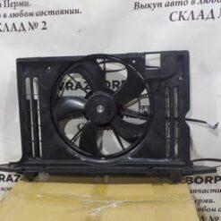 Вентилятор радиатора (диффузор) Toyota Corolla E18 2013>  1671122150, 1636122100, 1636322120 163610D150, 167110D210 2