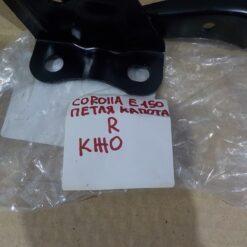 Петля капота правая Toyota Corolla E15 2006-2013  5341012550 3