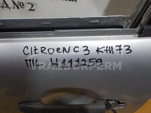 Дверь передняя левая Citroen C3 2002-2009  9002V1