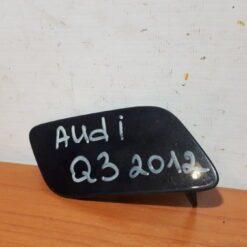 Крышка форсунки омывателя фары правой перед. Audi Q3 2012>  8U0955276