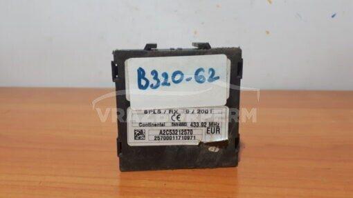Блок электронный Nissan Murano (Z51) 2008-2015  A2C53212570