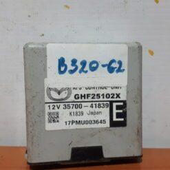 Блок управления светом Mazda Mazda 6 (GH) 2007-2013  ghf25102x