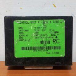 Блок сигнализации (штатной) Chevrolet Lacetti 2003-2013  96550505