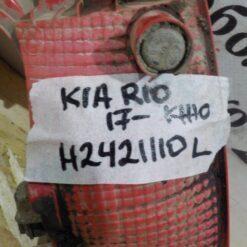 Фонарь задний левый (в бампер) Kia RIO 2017>  92405H0000 1