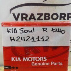 Фонарь задний правый (в бампер) Kia Soul 2014>  92406B2600 3