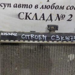 Радиатор основной Citroen C3 2002-2009 1330C1,1331TT 2