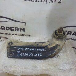 Рычаг задний продольный левый Opel Insignia 2008-2017  0423040, 22927292 2