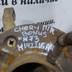 Кулак поворотный передний правый Chery Bonus (A13) 2011-2014  A133001012, A133001017, T113001030  1