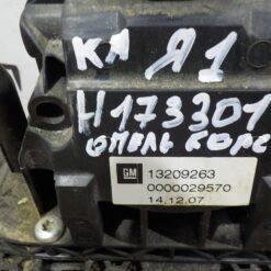 Рукоятка кулисы КПП Opel Corsa D 2006-2015  13233308, 13209263, 1607326, 93190018 3