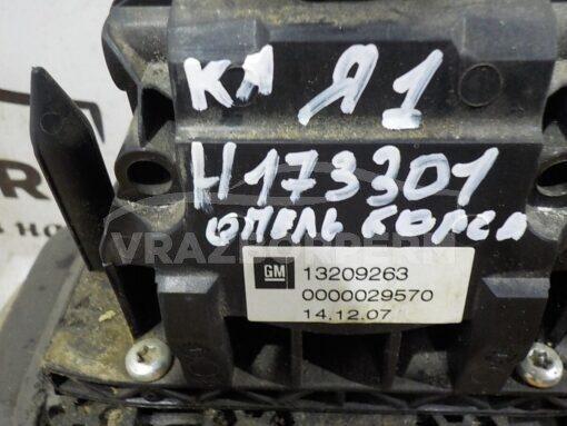 Рукоятка кулисы КПП Opel Corsa D 2006-2015  13233308, 13209263, 1607326, 93190018