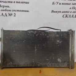Радиатор кондиционера Nissan X-Trail (T30) 2001-2006  921008H800, 921109H215
