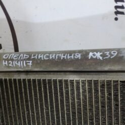 Радиатор кондиционера Opel Insignia 2008-2017 1850134, 13330217, 1850377, 39001265 1
