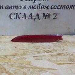 Отражатель в бампер задний левый Kia Ceed 2012>  92405A2300